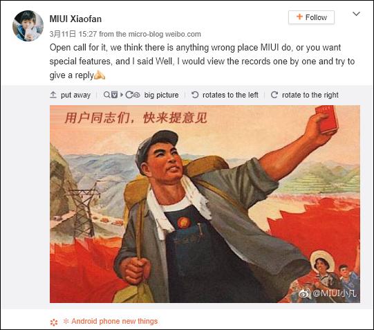 Xiaomi Plans To Reorganize MIUI Ads 22