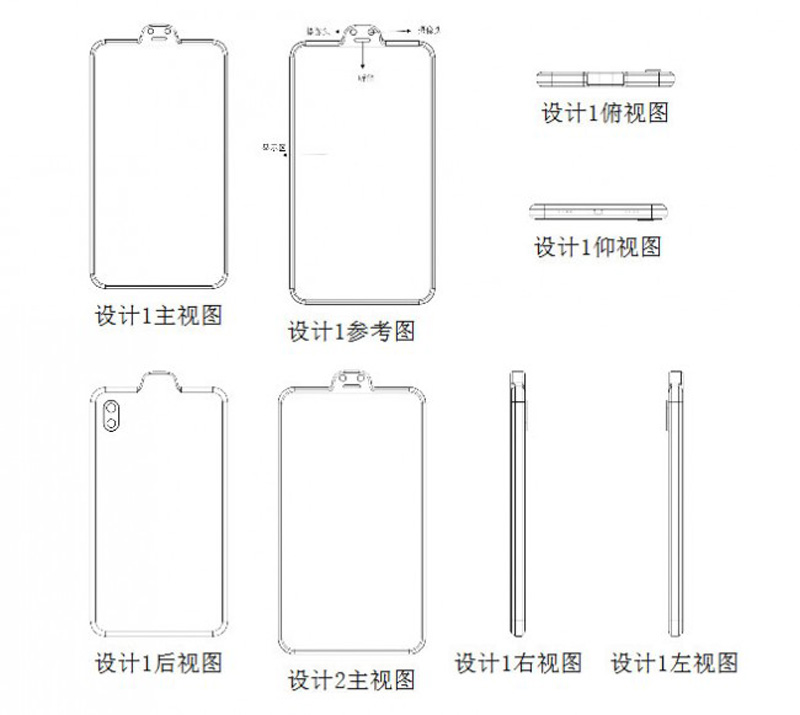 Xiaomi Could Come Up With Reverse-notched Smartphone 22