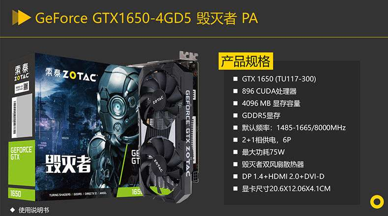 GeForce GTX 1650 cards from ASUS, MSI and ZOTAC pictured 32