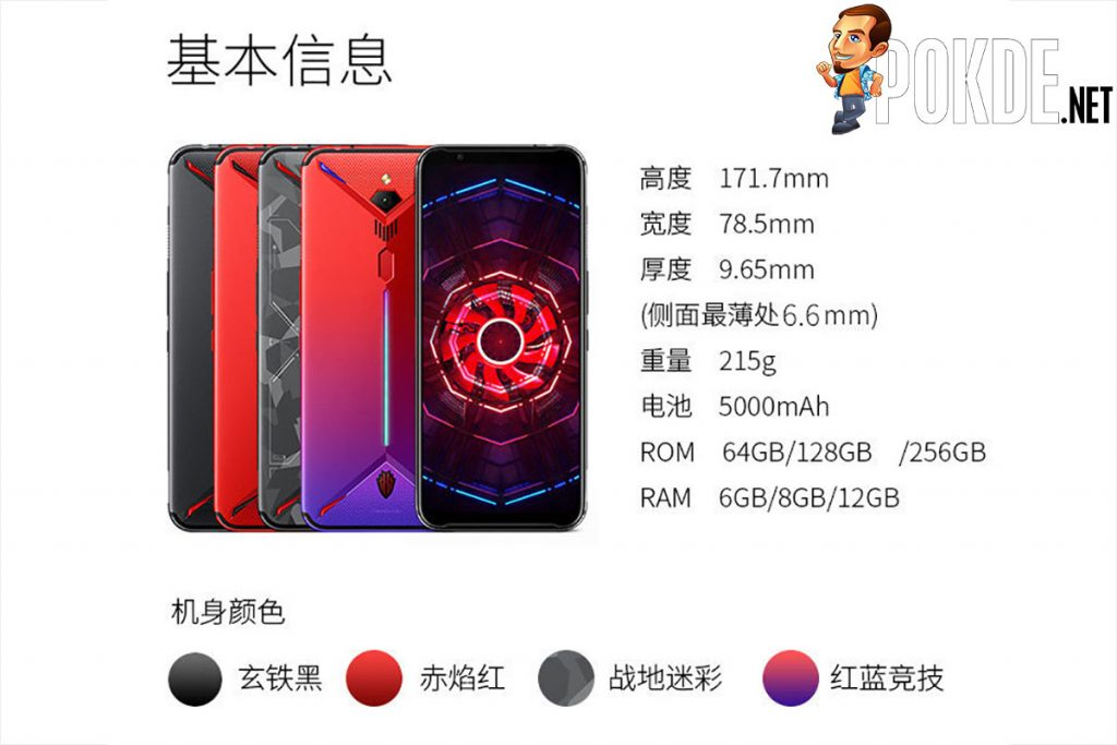 nubia Red Magic 3 comes with a built-in fan and a 90 Hz AMOLED display 33