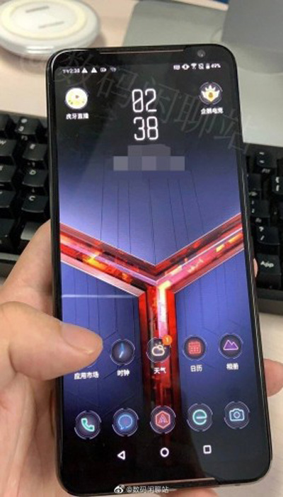 Live Images Of ROG Phone 2 Surfaces — You'll Be Able To Set The Refresh Rate From 120Hz 20