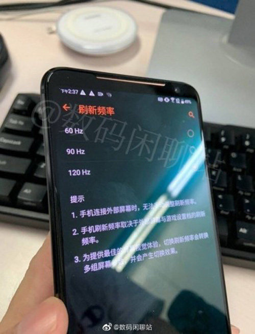 Live Images Of ROG Phone 2 Surfaces — You'll Be Able To Set The Refresh Rate From 120Hz 21