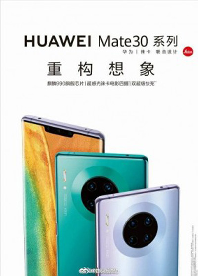 Alleged HUAWEI Mate 30 Pro Design Leaked With Circular Quad Cameras 26