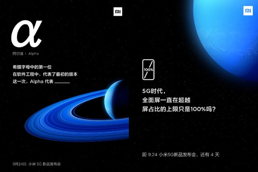 Xiaomi Mi Mix Alpha to Have Over 100% Screen-to-Body Ratio - How Is This Even Possible? 19