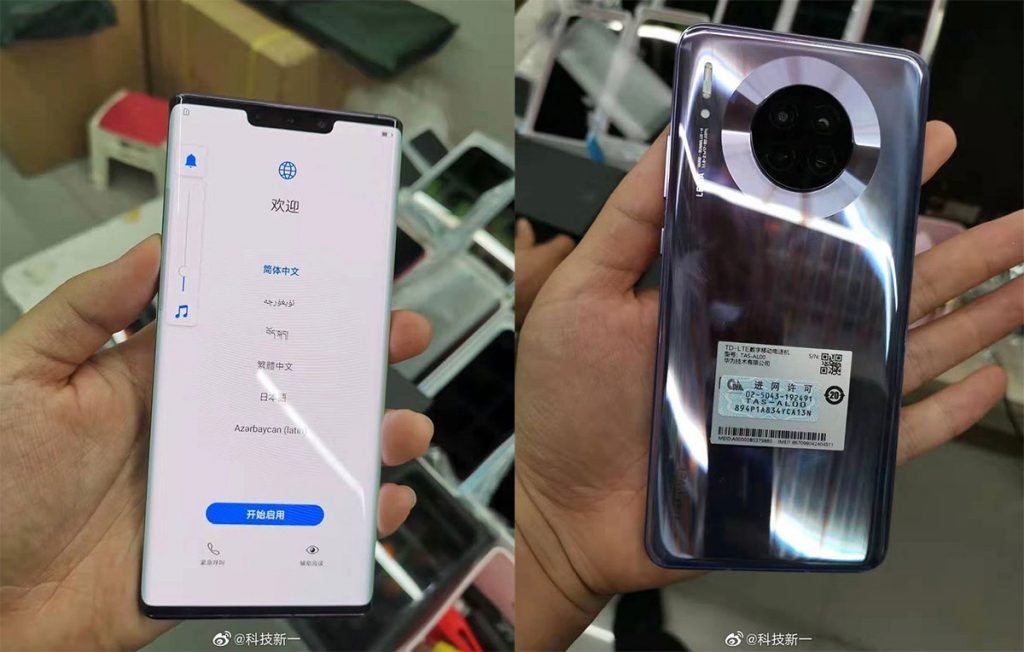 The HUAWEI Mate 30 Pro's design is leaked out in its entirety 21