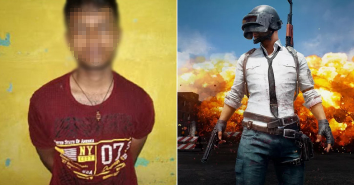 25 Year Old Man Kills His Father For Not Letting Him Play PUBG Mobile 17