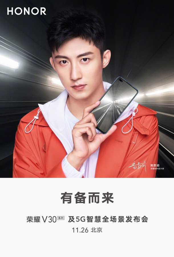 HONOR V30 With 5G Support To Be Unveiled This 26 November 2019 25