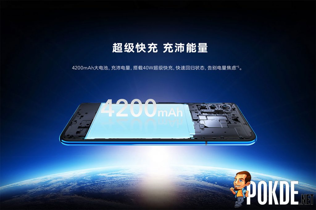 HONOR V30 and V30 Pro launched in China with comically huge camera bump 26