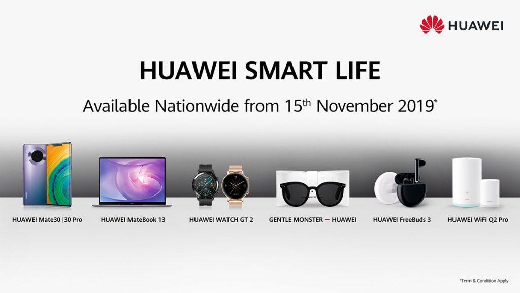 huawei smart life promotion