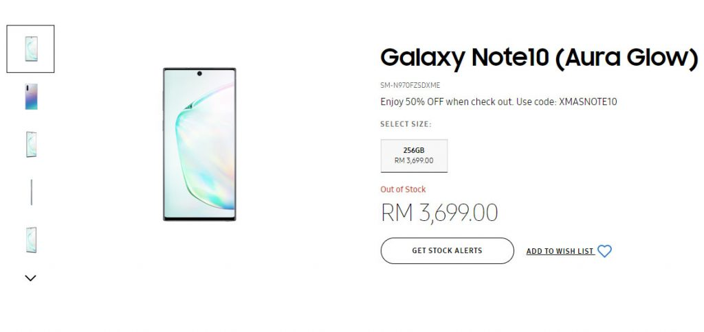 samsung galaxy note10 out of stock