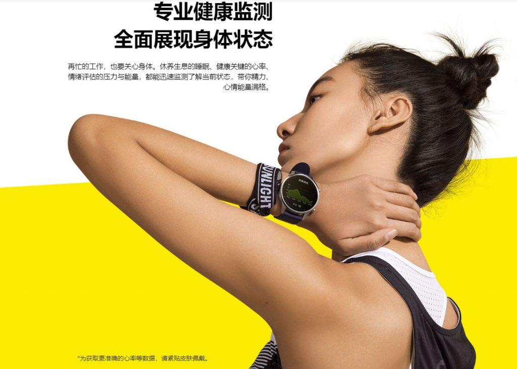 xiaomi mi watch color health