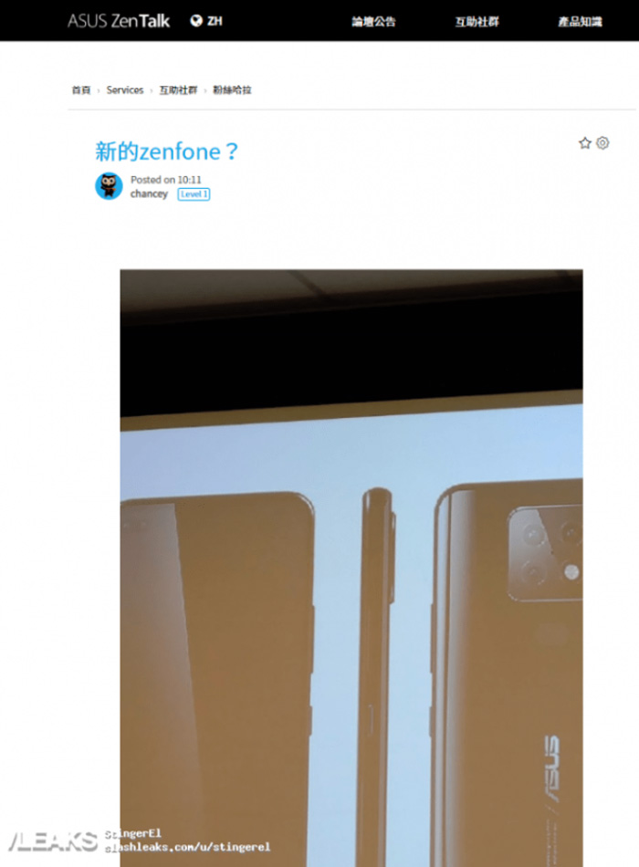 Could This Be The New ASUS ZenFone 7? 24