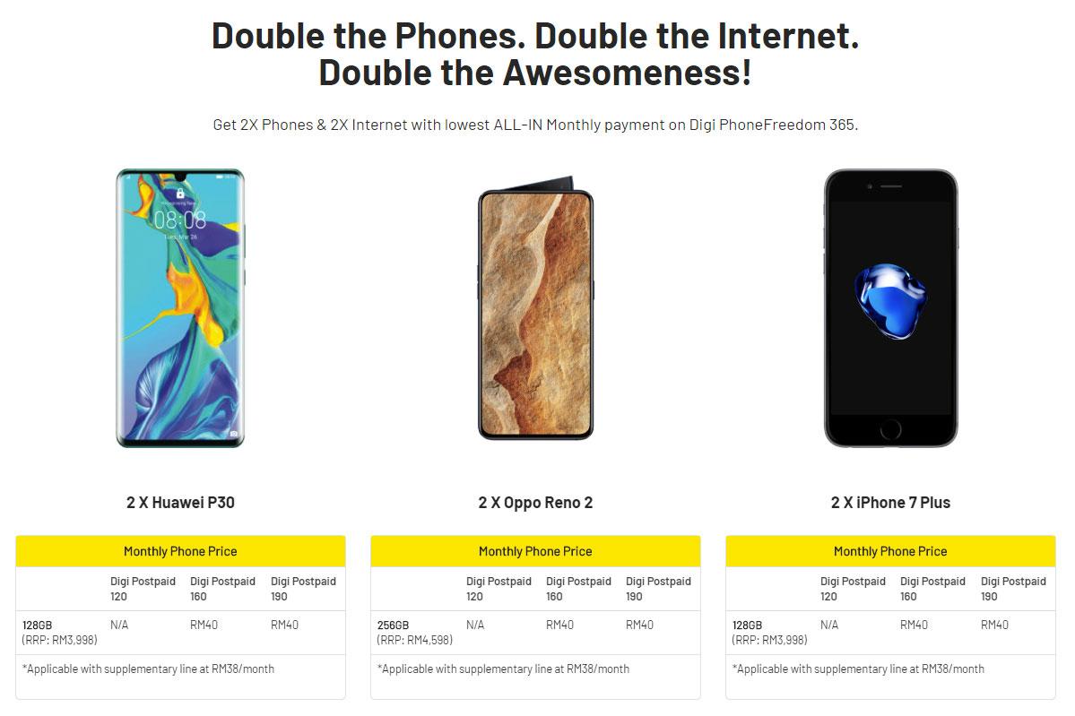 digi 2020 awesome deals phonefreedom365