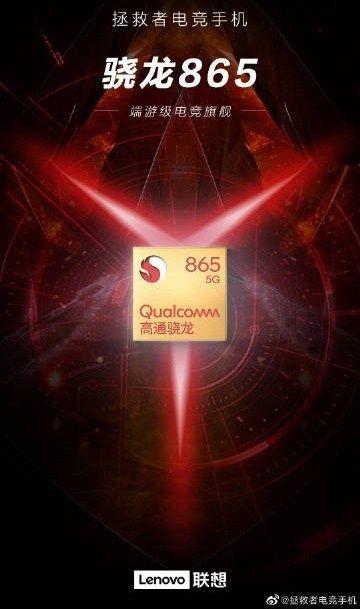Lenovo Legion Teases New, Powerful 5G Gaming Smartphone 25