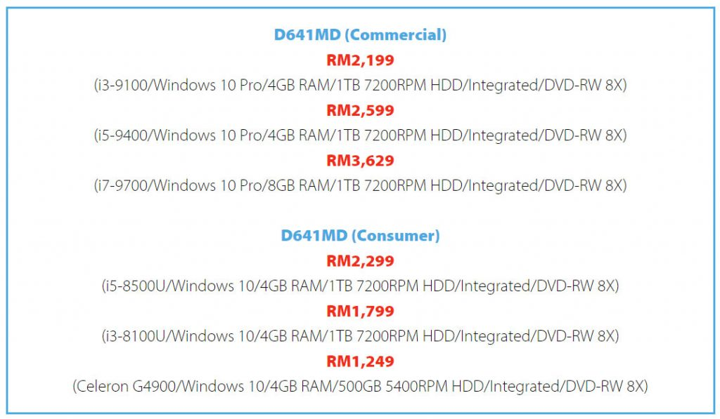 ASUS ExpertCenter D641MD pricing
