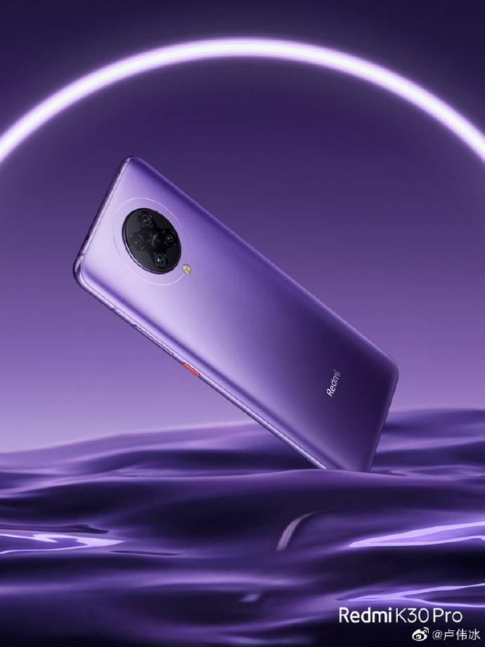 redmi k30 pro purple