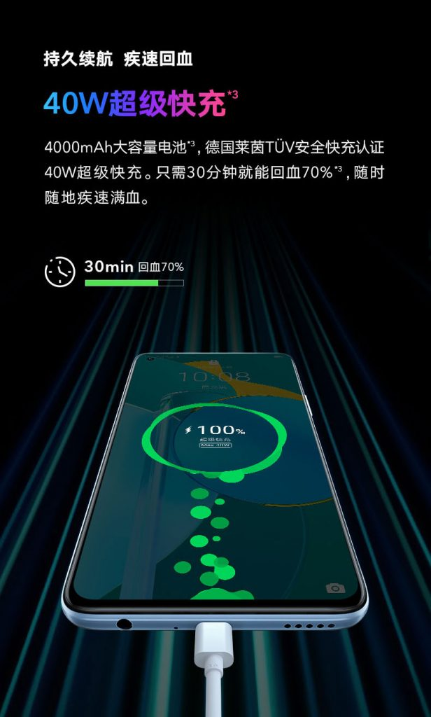 honor 30s fast charging