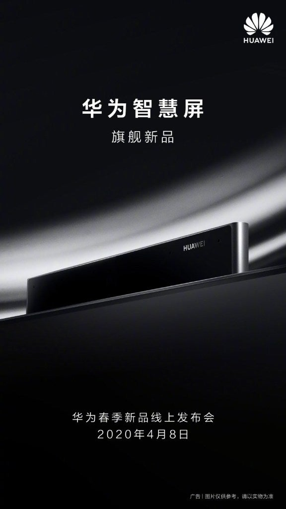 New HUAWEI Smart TV Reportedly Coming Soon 22