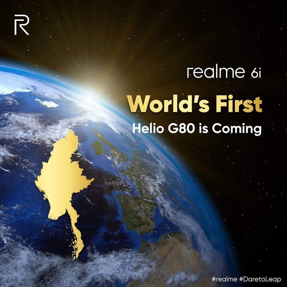 realme 6i helio g80 teaser