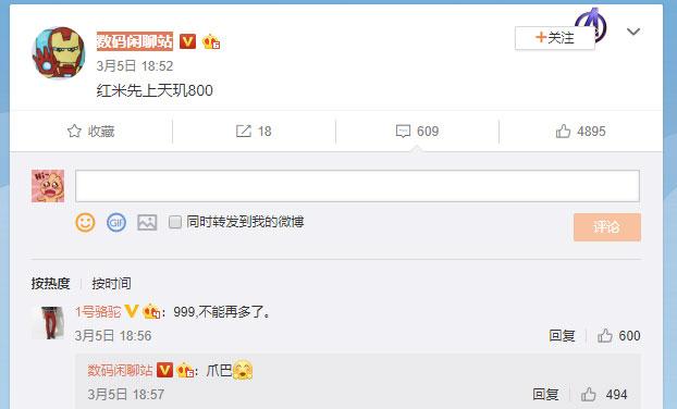 redmi dimensity 800 weibo