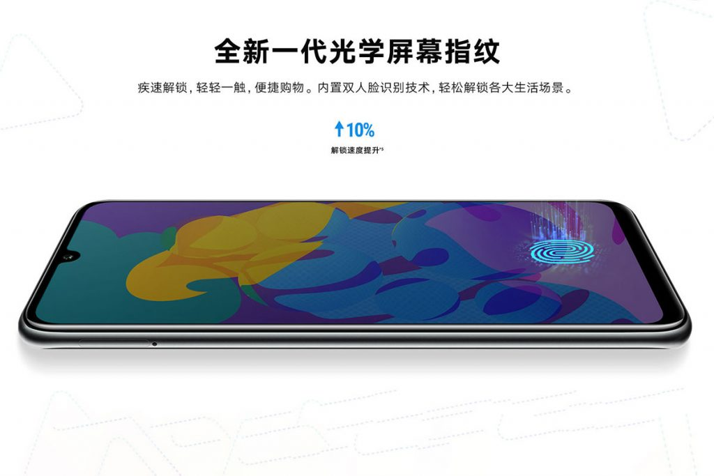 HONOR Play 4T Pro is HONOR's first mid-range smartphone with an OLED display! 23