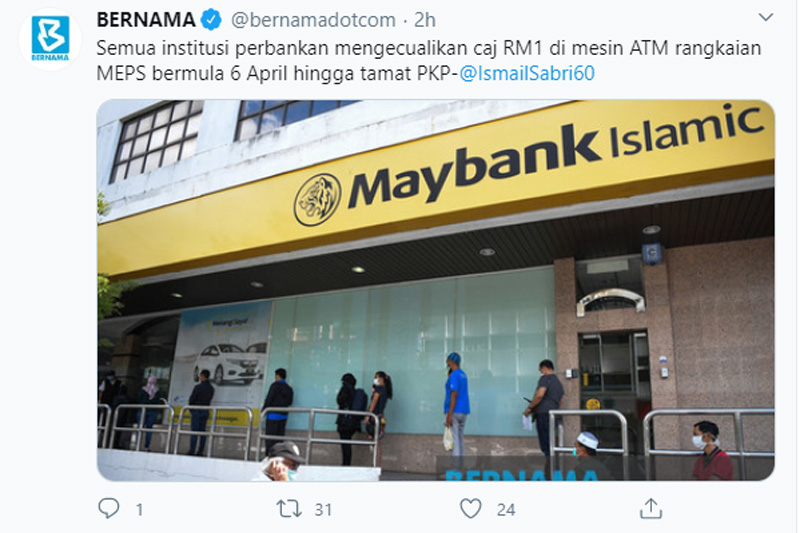 RM1 For ATM MEPS Waived During MCO Period 23