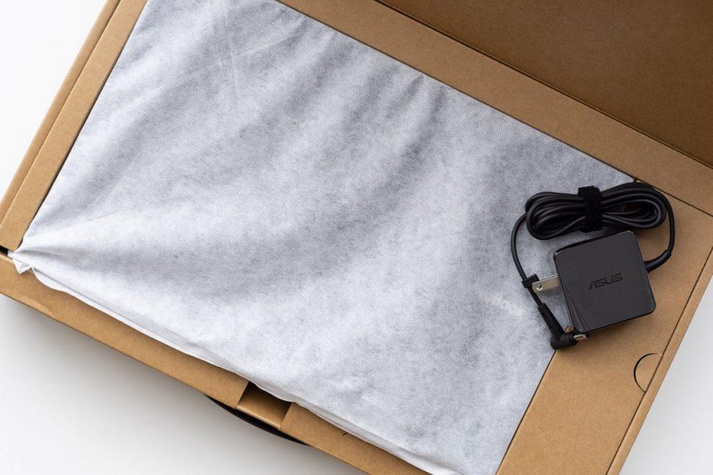 ASUS VivoBook S14 (M433) Review — the perfect mid-range laptop? 20