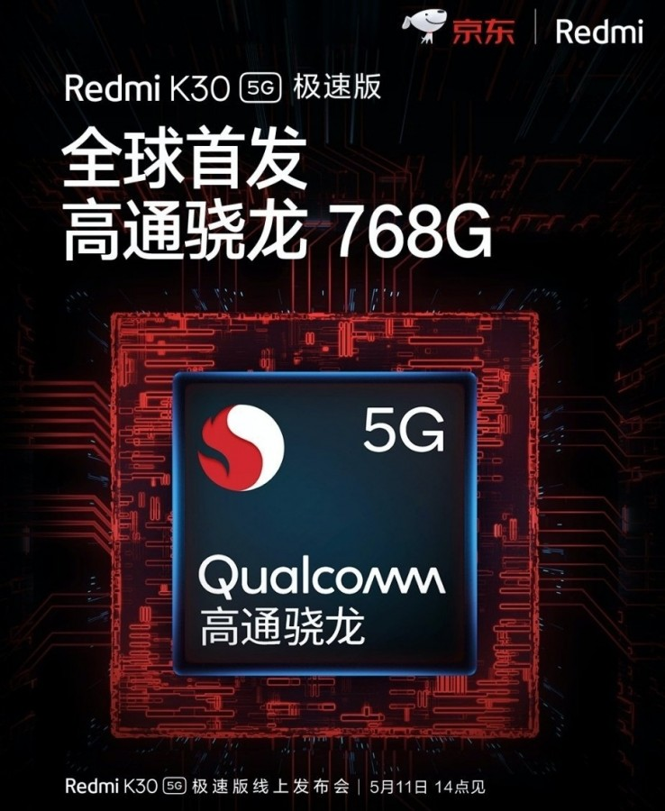 Redmi K30 5G Speed Edition Snapdragon 768G