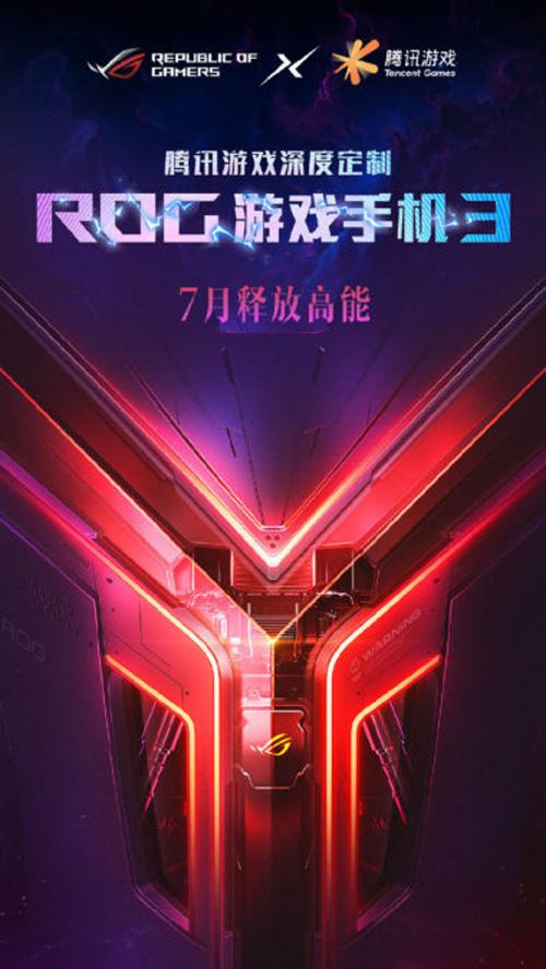 ROG Phone III Release Date Finally Revealed 24