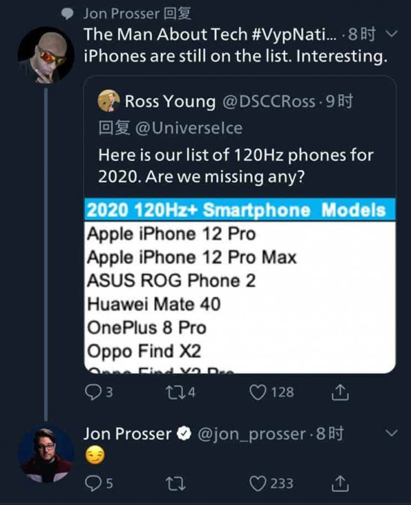 iPhone 12 Pro And iPhone 12 Pro Max Will Be Thinner And Offer 120Hz Display 27