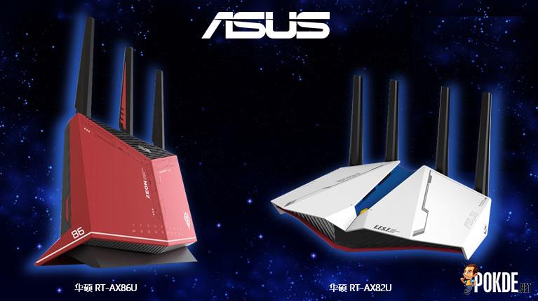 Asus RT-AX86U RT-AX82U Gundam Router
