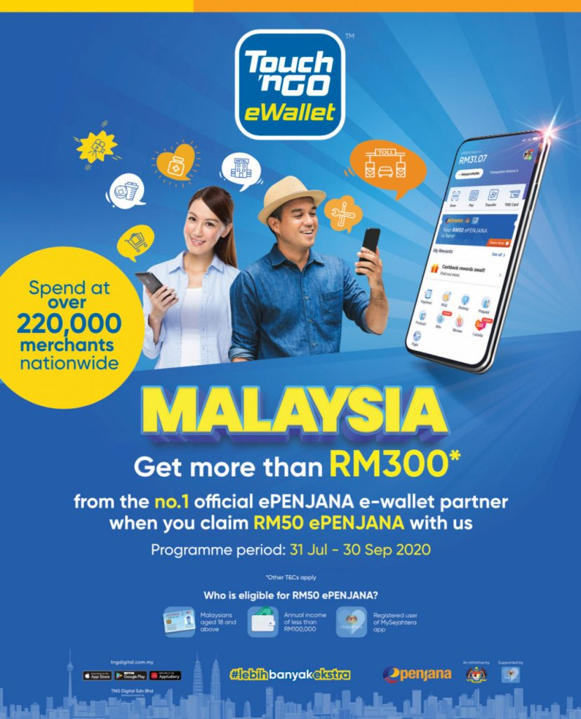 Get up to RM300 with Touch 'n Go eWallet