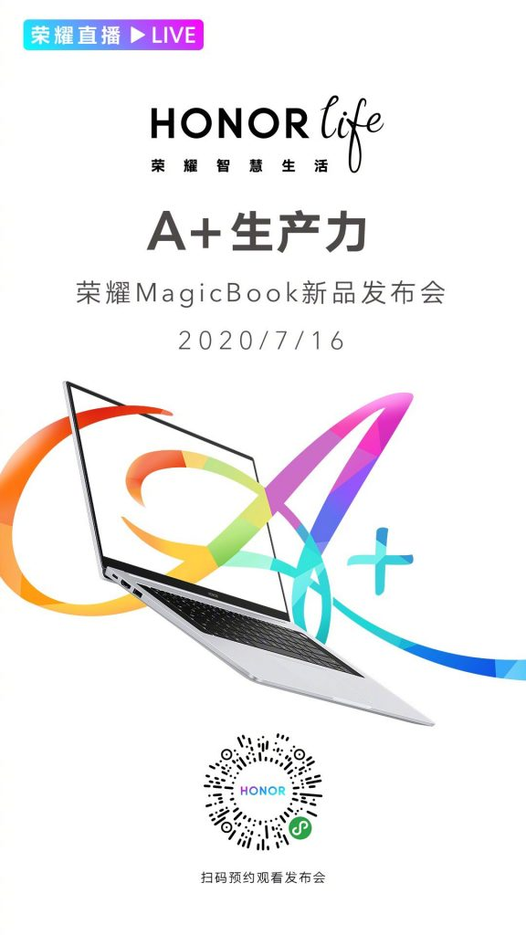 honor magicbook amd ryzen 4000 banner