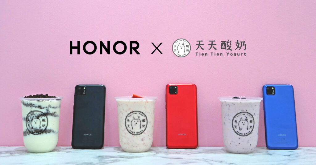 HONOR 9S Launching Soon In Malaysia With Collaboration With Tien Tien Yogurt 19