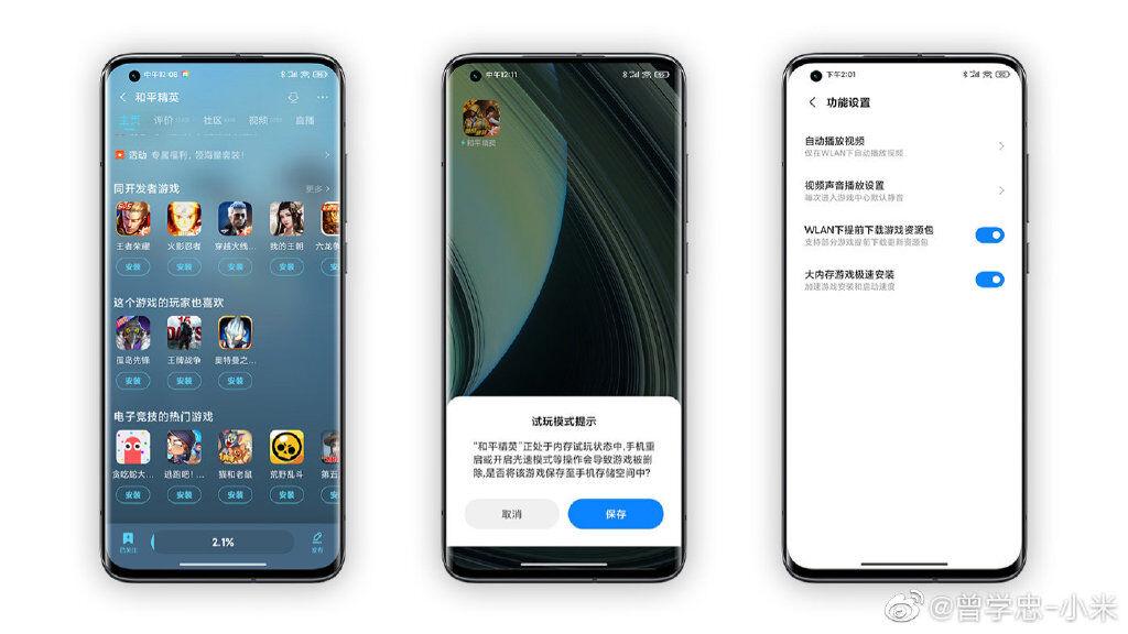 Xiaomi Mi 10 Ultra RAMDISK ULTRA (1)